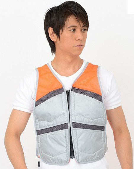 Coolbit Ice Pocket Vest (3CL-W5)