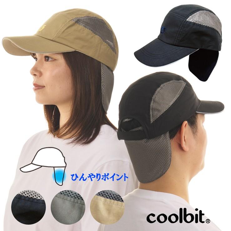 Coolbit Cap