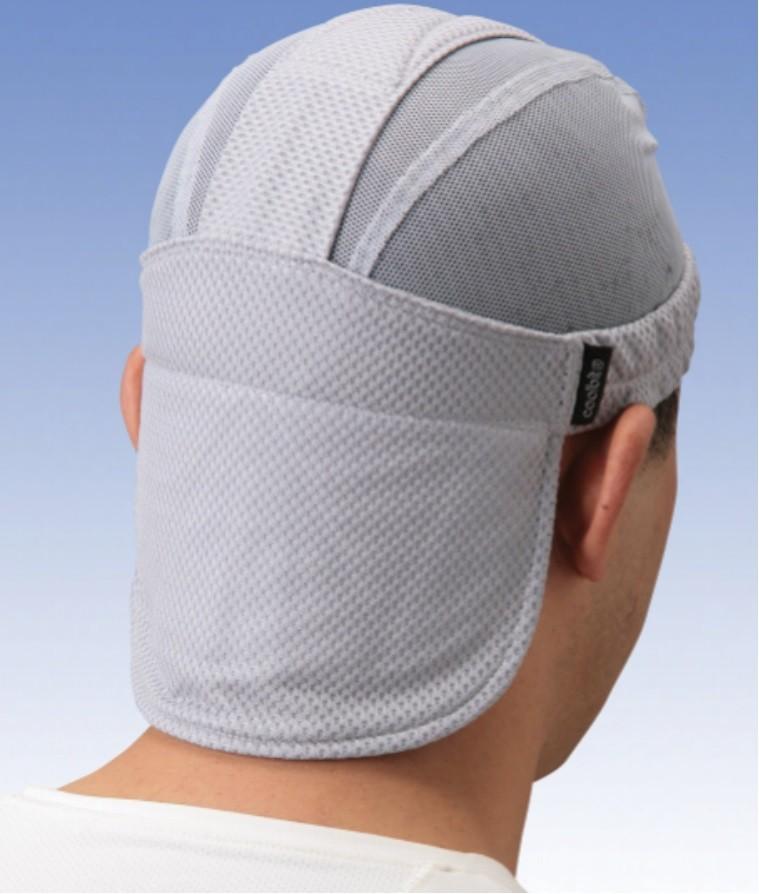 酷旅人建工帽 V