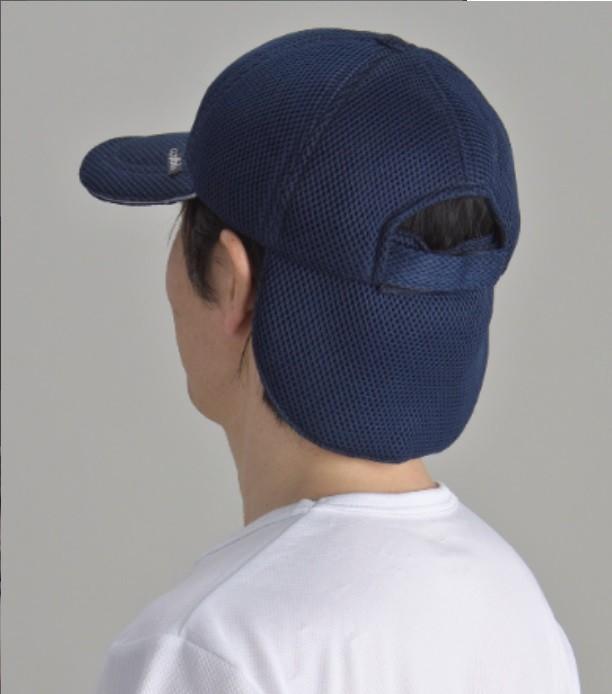 酷旅人双层网帽