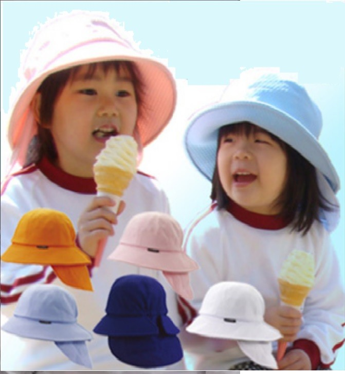 Coolbit Kid Flap Hat