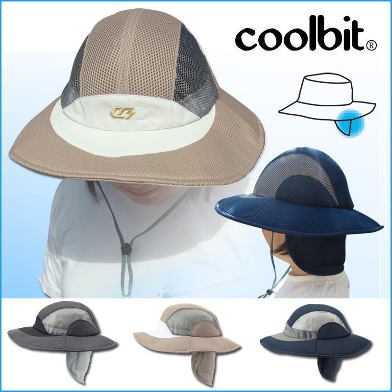 酷旅人宽网帽